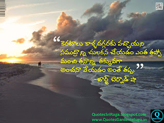 Best Telugu Quotes - Best Humanity Quotes - Goodreads with images