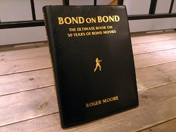 BOND ON BOND 007 アルティメイトブック