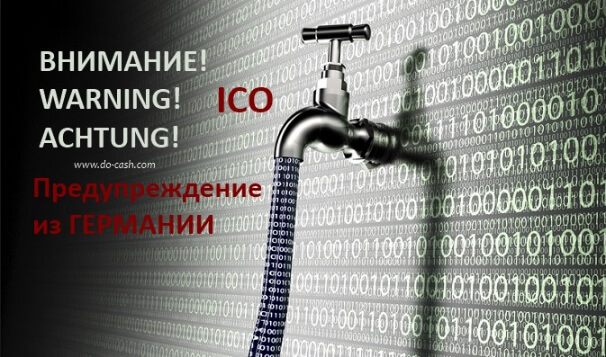 ico warning