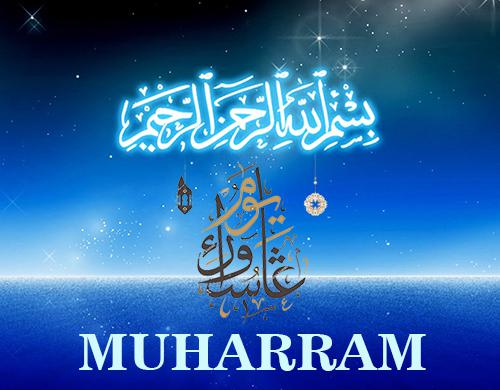Doa Niat puasa Sunnah 9 Dan 10 Di Bulan Muharram Tasu'a Asyura 2020