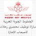 الخطوط الجوية المغربية - مباراة توظيف محضري رحلات لأصحاب الإجازة