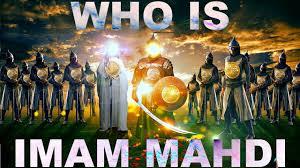 Imam Mahdi Syiah [Al Qaim] Atau Dajjal Laknatullah