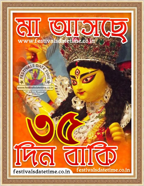 Maa Durga Asche 35 Days Left, Maa Asche 35 Din Baki Pic