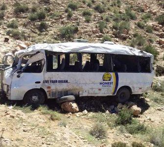 قائمة ضحايا حادث إنقلاب حافلة مطماطة تحديدا دخيل توجان   اليوم الاحد07 أفريل 2019