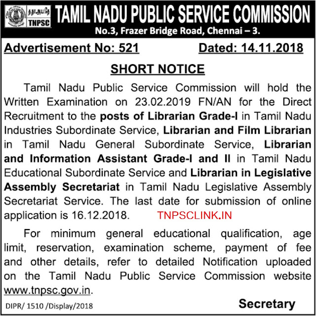 TNPSC Librarian and Assistant Librarian posts Recruitment 2018