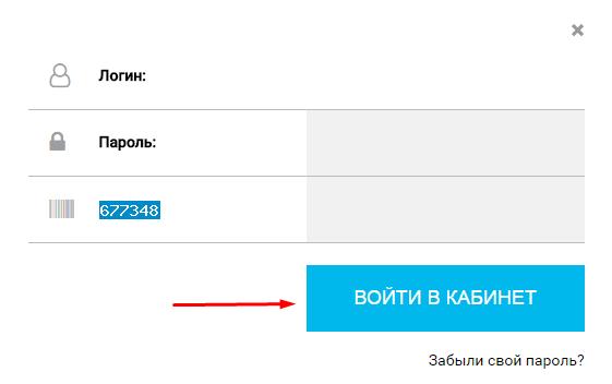 Регистрация в CloudKaline 5