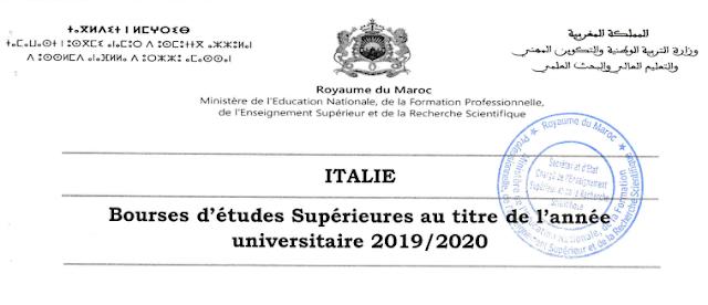 إيطاليا : منح الدراسة برسم السنة الأكاديمية 2020/2019