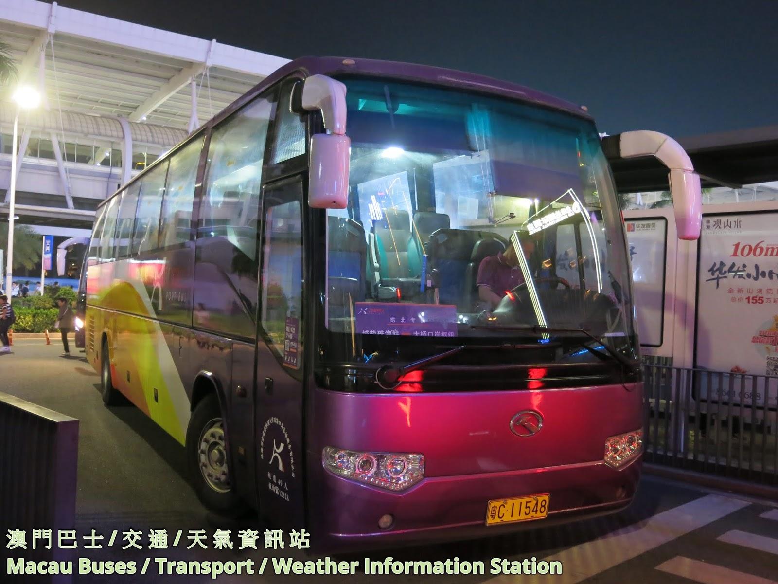 澳 門 巴 士 / 交 通 / 天 氣 資 訊 站 Macau Buses / Transport / Weather Information Station: 珠海萬通達港珠澳大橋口岸巴士 ...