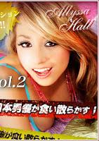 x1x-112322 金髮明星研究生 Vol.2 Allyssa Hall