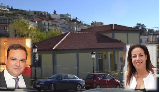 """Το Δημαρχείο Σουλίου επισκέφτηκε ο πρόεδρος του ιδρύματος 'Βασιλείου Γ. Μελά"""""""