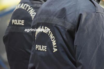 Ερμίτσα:Σύλληψη 40χρονου που μετέφερε ρόπαλο   Νέα από το Αγρίνιο ...
