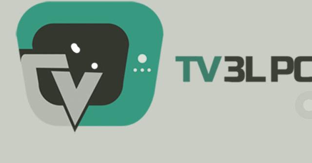 تحميل برنامج tv3l pc لمشاهدة قنوات الميديا وبين سبورت على الكومبيوتر.