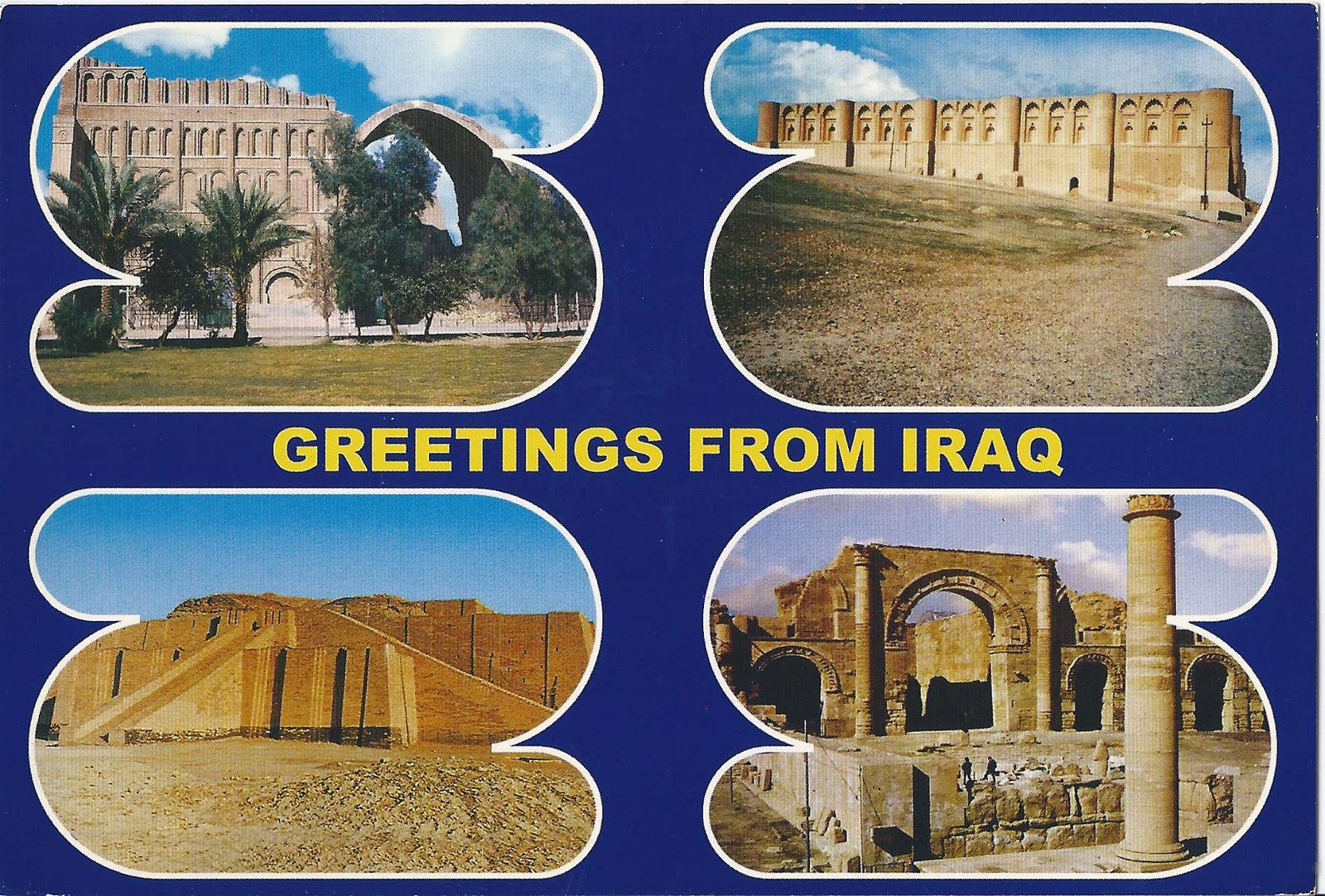 A postcard from iraq ancient ruins of hatra a journey of postcards a postcard from iraq ancient ruins of hatra kristyandbryce Gallery