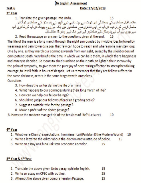 ba english test