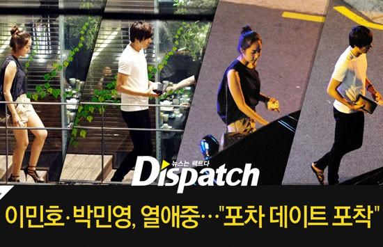 Park min ho dating