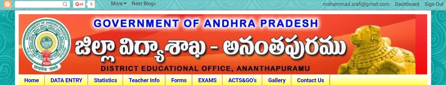 Anantapuramu