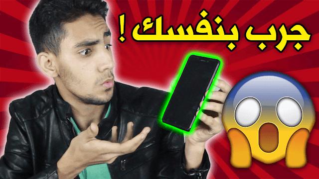 كيفية معرفة مكان اي شخص بدون انترنت عن طريق SMS فقط !