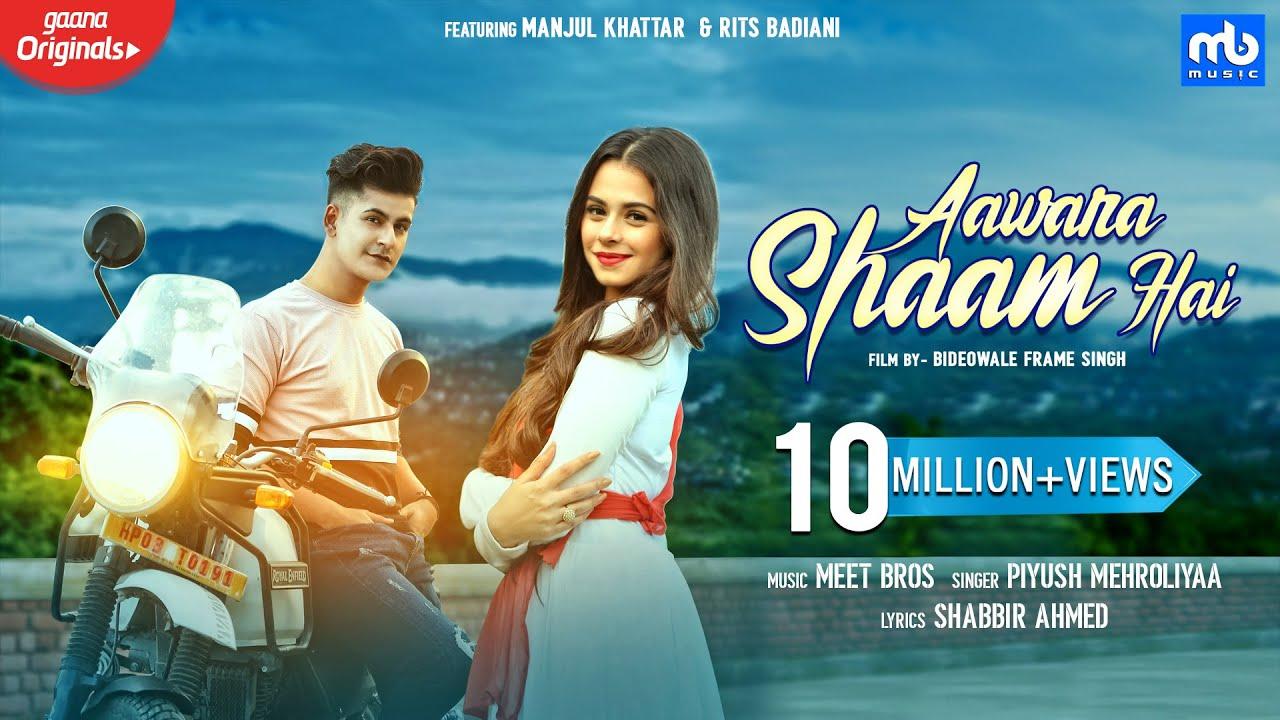 Aawara Shaam Hai Lyrics, Meet Bros