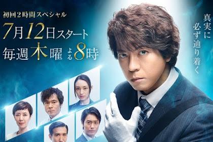 Sinopsis Iryu Sosa 5 (2018) - Serial TV Jepang