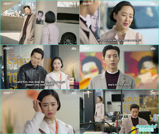 next morning do ha transform into pretty women but infront of every one Guard kim told she is not her type which breaks her heart - Man To Man: Episode 6