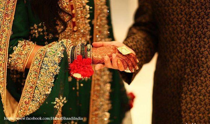 Mehar - The Sweet Dowry