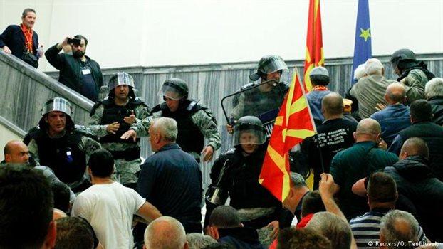 DW: Παράγοντας αποσταθεροποίησης στα Βαλκάνια η πΓΔΜ;