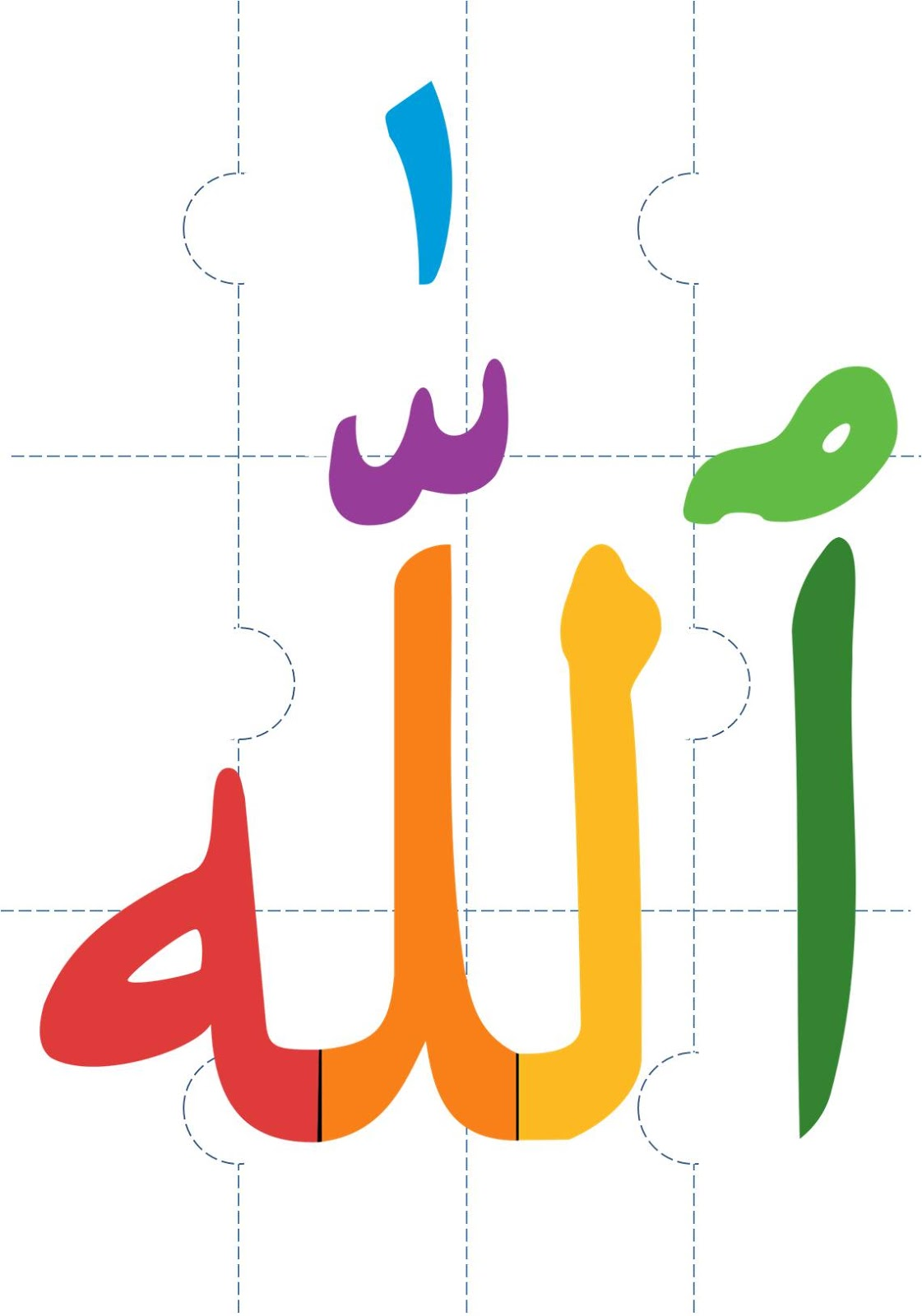 Free D I Y Islamic Puzzles Template Percuma Islamic