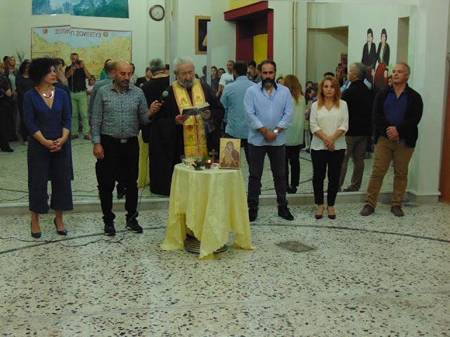 Ο Όμιλος Ποντίων Χορευτών Καβάλας πραγματοποιεί τον ετήσιο αγιασμό του