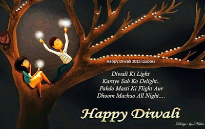 Happy Diwali 2015 Images for facebook