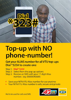 MTN vtu top up code & how to get Alias Number