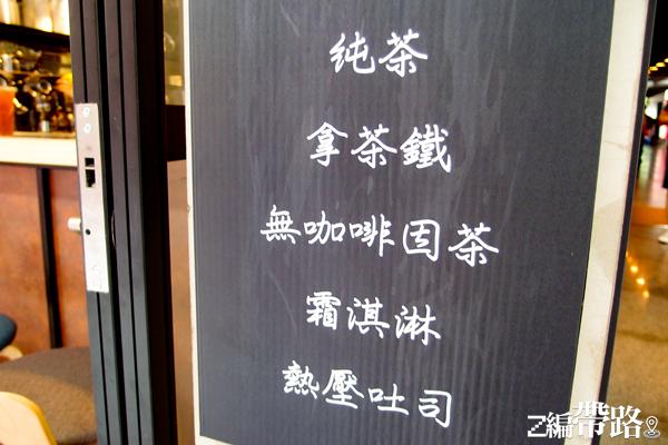 【台北東區飲料店】藏咖啡藏café,超有調性的工業風,獨立小包廂獨食也不孤單