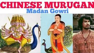 Chinese Murugan | Tamil | Wei Tuo Pu Sa