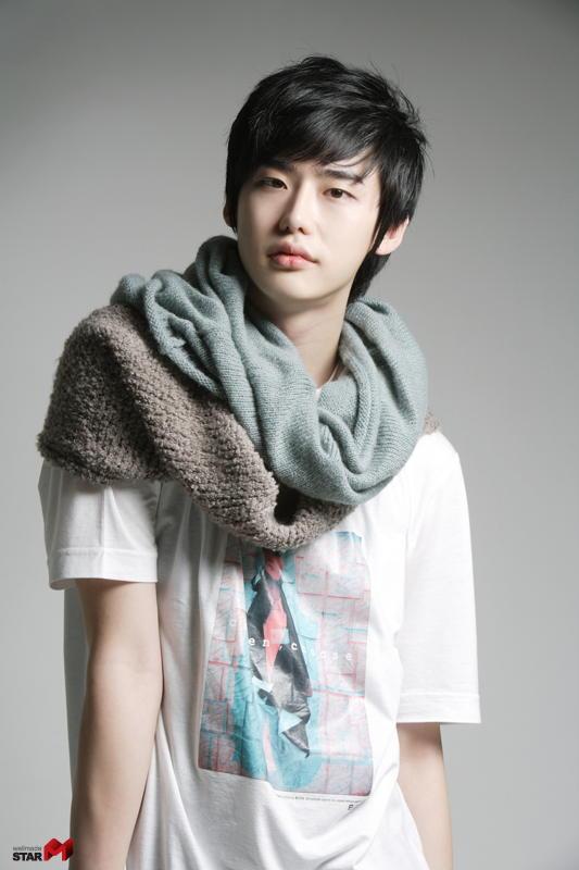 Drama Korea Lee Jong Suk