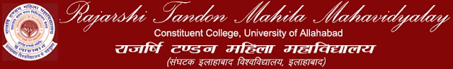 Rajarshi Tandon Mahila Mahavidyalaya Allahabad  jobs Published by https://www.govtjobsdahba.com