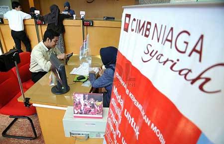 Nomor Call Center CS Bank CIMB Syariah 24 Jam