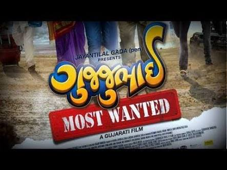 gujjubhai most wanted full movie