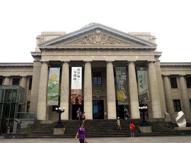 National Taiwan Museum, Taipei, Taiwan
