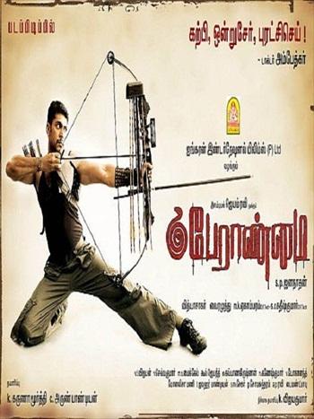 Peranmai 2009 UNCUT Dual Audio Hindi Bluray Movie Download
