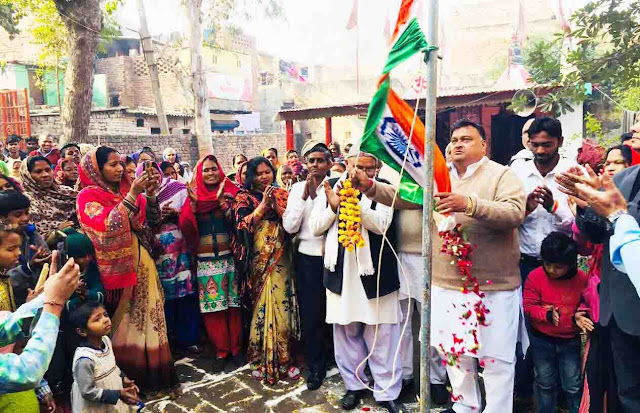 Senior Congress leader Lakhan Kumar Singla hoisted flag at the Republic Day celebrations of the Goal