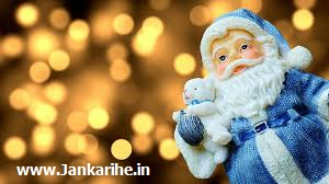 merry christmas 2018, merry christmas 2018 wishes, merry christmas 2018 images, merry christmas 2018 dance cover, merry christmas 2018 quotes, merry christmas 2018,, pictures,merry christmas 2018 gif. merry chistmas 2018 greetings, merry christmas, 2018 video, merry christmas 2018 song, merry christmas 2018 wishes, merry christmas 2018 images, merry christmas 2018 dance cover, merry christmas 2018 quotes, merry christmas 2018 pictures, merry christmas 2018 gif,, merry christmas 2018 greetings, merry christmas 2018, merry christmas 2018 video, merry christmas 2018 song, merry christmas 2018 animation, merry christmas 2018 animated gif, merry christmas 2018 album, merry christmas 2018 animated images, merry christmas and 2018, merry christmas 2018 and happy new year, merry christmas 2018 clip art, merry achi christmas 2018, advance merry christmas 2018,, merry christmas and prosperous 2018, merry christmas 2018 background, merry christmas 2018 best, merry christmas 2018 best pop, merry christmas 2018 bes. christmas songs ever, merry madness christmas bracket 2018, berry merry christmas 2018, merry christmas and a blessed 2018, merry christmas & happy new year 2018 best wishes, merry christmas and happy new year 2018 banner, mickey's very merry, christmas party 2018 brochure, merry christmas 2018 card, merry christmas 2018 crazy frog