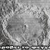 Τι αποκάλυψαν οι Ρώσοι για τη σελήνη!Γιατί είναι αρχαιότερη του ηλιακού μας συστήματος;