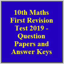 10th Maths First Revision Test 2019 - Question Papers and