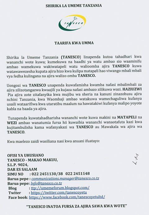 Tanzania Jobs | Jobs in Tanzania - Part 39