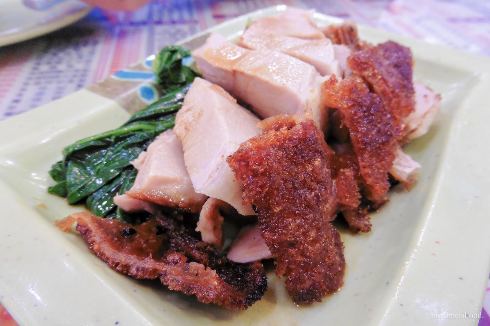 Guangdong Barbecue Restaurant Tsim Sha Tsui Hong Kong