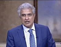 برنامج العاشرة مساءاً 29/3/2017 وائل الإبراشى و حسين فهمى