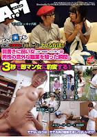(Re-upload) ATOM-118 どんな男でもたった1、000円で極上女とヤレる方法!肩書きに弱い女(人妻・看護師・キャバ嬢…)は男性の意外な職業を知った瞬間、3秒で即マン女に豹変する!