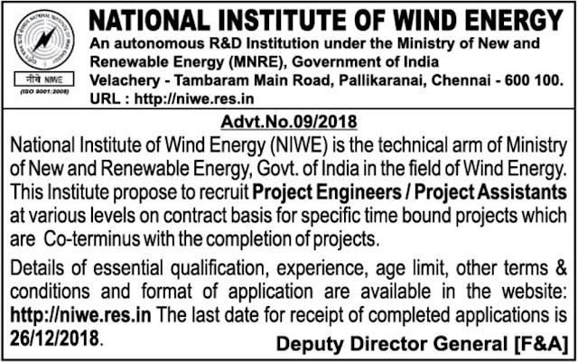 NIWE Chennai Project Engineers/Project Assistant Recruitment 2018