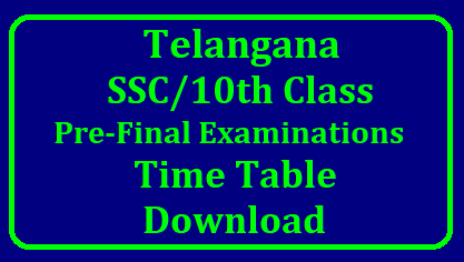 TS Telangana SSC pre final Exams time table 2018 Download TS SSC pre final time table 2018, Telangana 10th exam dates : Directorate of Government Examination Telangana will publish TS 10th class pre final exam time table 2018 in the month of January 2018 on it's official website. Candidates those who are going to write 10th pre final exams can check these latest updates. Authorities of the board will be uploaded Telangana 10th pre final time table 2018-2019 on bsetelangana.org. So students who are studying 10th class can check and download TS 10th time table 2018 from official website at bse.telangana.gov.in. /2018/01/telangana-andhra-pradesh-ap-ts-ssc-pre-final-exams-time-table-2018-download.html