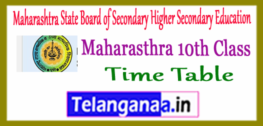 MSBSHSE Maharashtra State Board of Secondary Higher Secondary Education 10th Class Time Table 2018