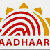 Aadhaar UID Card 24 Hour Customer Care Number Toll Free, Helpline Number